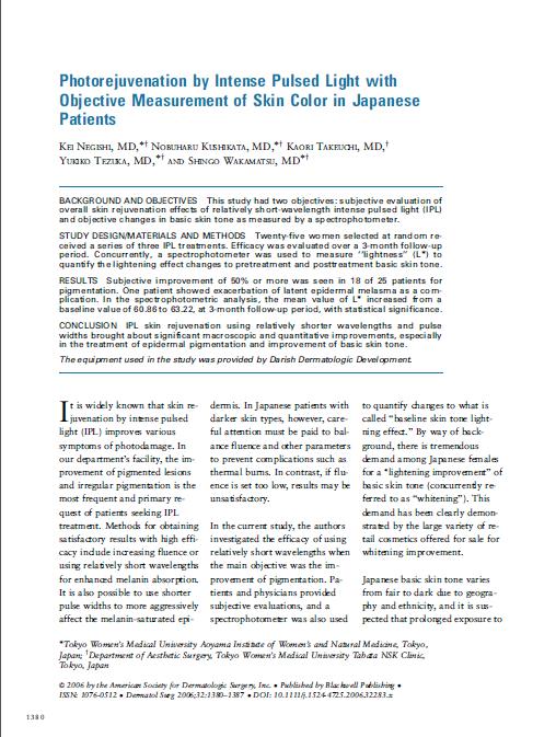 clinical studyellipse